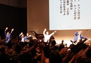 歌声コンサート
