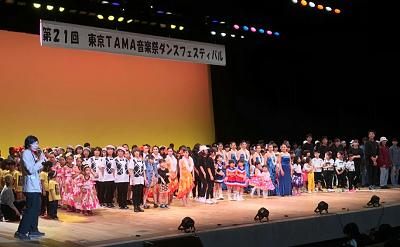 東京TAMA音楽祭